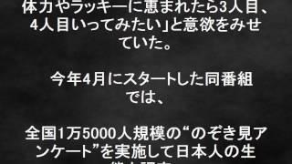 フリーアナウンサー高島彩!仕事復帰!ゆずの北川悠仁の子育てパパぶり...
