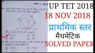 UPTET PREVIOUS YEAR PAPER / UP TET PRIMARY LEVEL SOLVED PAPER 18 NOV 2018 MATH