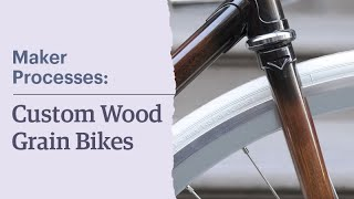 Bicycle (Product Category)