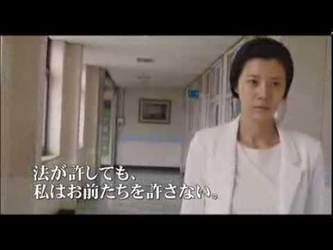 映画『母なる復讐』予告編