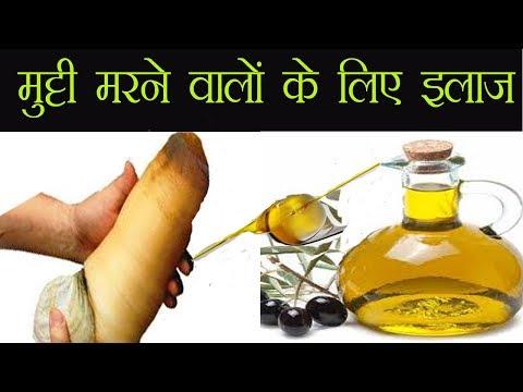home-remedies-for-mardana-taqat-ka-desi-nuskha-|-hastmaithun-ka-ilaj-in-hindi