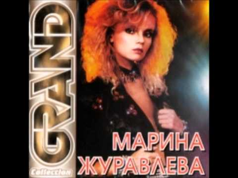 Марина Журавлева - Дождь (аудио)