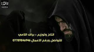 بغداد thumbnail