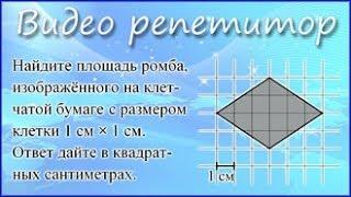 Видео уроки ЕГЭ 2017 по математике. Задания 3