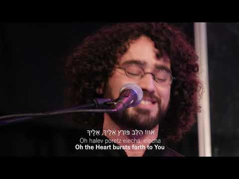 Praises Of Israel - Halev Poretz(The Heart Bursts Forth)[Live]