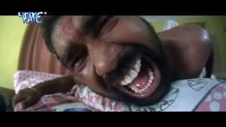 डेंजर पाद - Danger Paad - Khesari Lal Yadav - Bhojpuri Ht Comedy Scene