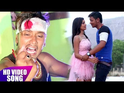 Pyaar Mein Jakhmi Dil   Bittu Mishra   BHOJPURI SONG   2018   HD VIDEO