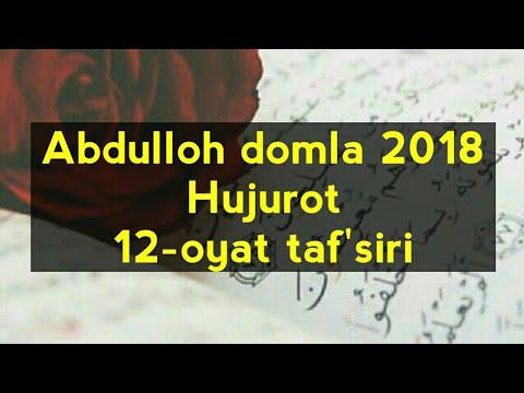 Hujurot 12-oyat, Abdulloh domla 2018 | Худжурот 12-оят. Абдуллоҳ домла 2018.