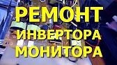 Импульсные трансформаторы tms91429ct для схем подсветки в мониторах samsung и др. Лучшая цена. Доставка почтой в любой регион россии. Скидки!