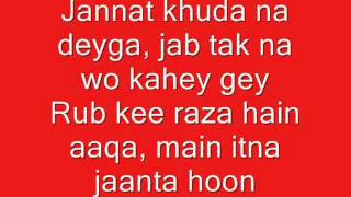 Beautiful naat with lyrics - Rab ney diya hai unko - Farhan Ali Qadri