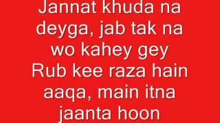 Beautiful naat with lyrics - Rab ney diya hai unko - Farhan Ali Qadri