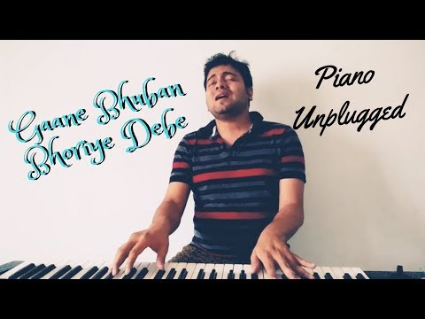 Gaane Bhuban Bhoriye Debe | Deya Neya 1963 | Shyamal Mitra | Live Unplugged Piano Cover