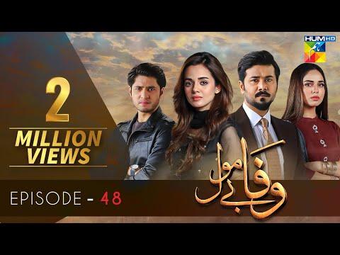 Wafa Be Mol Episode 48 | HUM TV Drama | 15 October 2021