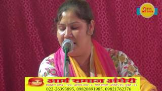 Video Arya Samaj Song,  Pag Pag Badhta Gaya  by - Kumari Anjali Arya download MP3, 3GP, MP4, WEBM, AVI, FLV Mei 2018