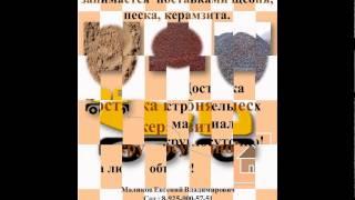 Песок (строительный песок, карьерный песок) продажа песка, доставка песка.(, 2013-11-20T07:01:27.000Z)