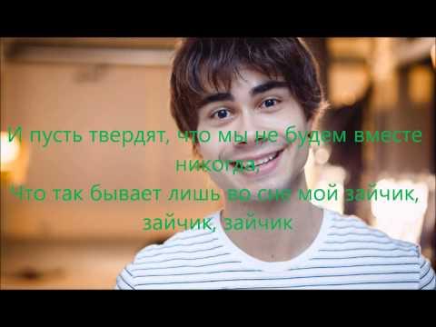 Александр Рыбак - Котик (на пианино Synthesia)
