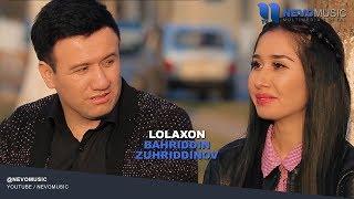 Bahriddin Zuxriddinov - Lolaxon   Бахриддин Зухриддинов - Лолахон