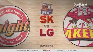 Gambar cover 【HIGHLIGHTS】 Knights vs Sakers | 20190209 | 2018-19 KBL