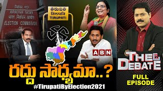 Debate on BJP Ratna Prabha Petition in AP High Court on Tirupati By Election | AP CM Jagan | ABN