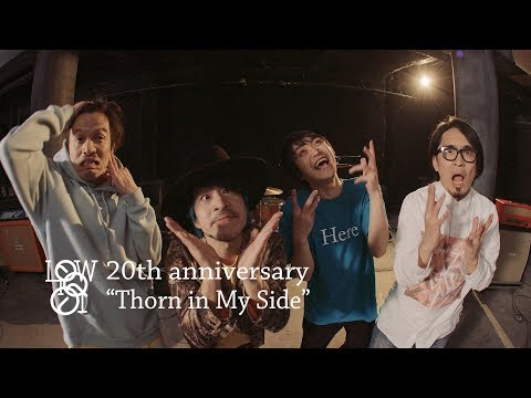 LOW IQ 01 / Thorn in My Side (official video)