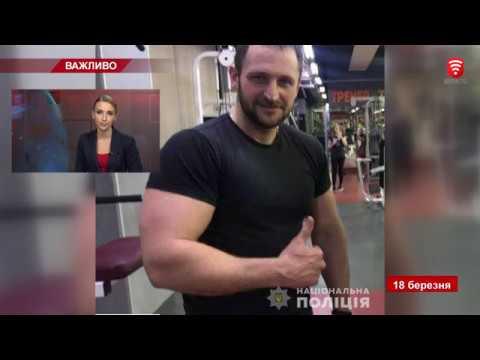 VITAtvVINN .Телеканал ВІТА новини: Телеканал ВІТА: НОВИНИ Вінниці за понеділок 18 березня 2019 року
