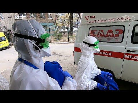 В Москве растет число жертв коронавируса в сутки.