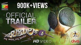 Umil (Tulu) Official Trailer | Umesh Mijar, Pooja Shetty | Ravi Basrur | Ranjith Suvarna