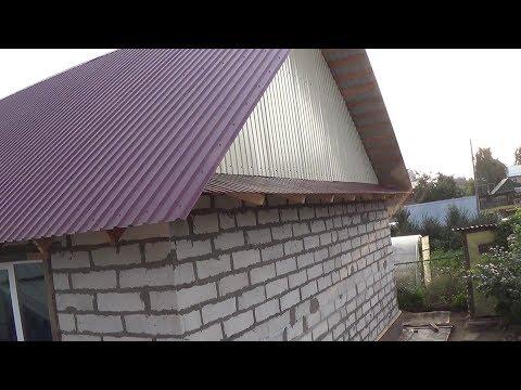 Как сделать фронтон двухскатной крыши из металлопрофиля видео