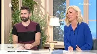 Τι είπε η Μεσσαροπούλου για τη Νέγκα στο Happy Day