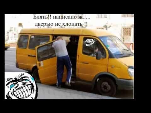 Скачать Смешные истории из жизни - ТОРРЕНТИНО - торрент
