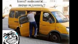 Сборник очень смешных приколов 2014г.))))