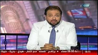 الناس الحلوة | علاج بطانة الرحم المهاجرة .. تجميل شكل الابتسامة