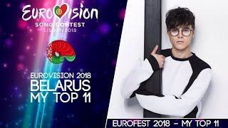 Eurovision 2018 ⎮ BELARUS National Final (Eurofest 2018) ⎮ MY TOP 11