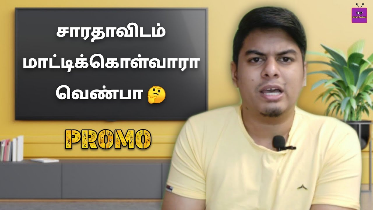 Chithi 2 Serial Today Promo (Review) - 18th January 2021 | Episode 212 | Top Serial Reviews