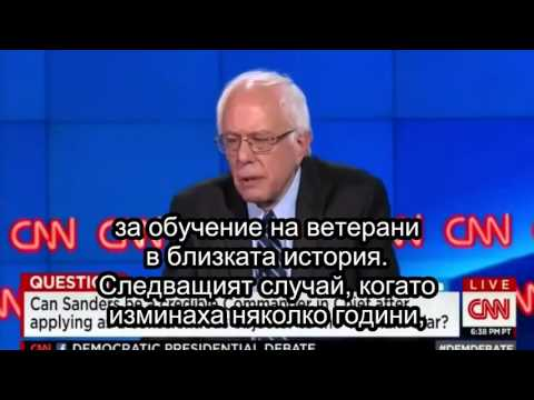 001 – Video – Senator Bernie Sanders and  former Senator Jim Webb About Vietnam War and Pacifism