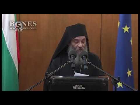 """Голема чест за МПЦ и Македонија: Партениј одликуван со наградата """"Eвропски граѓанин"""""""