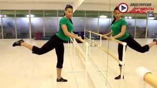 Видеоурок: Как накачать ягодицы. Простые упражнения для красивой и упругой попы