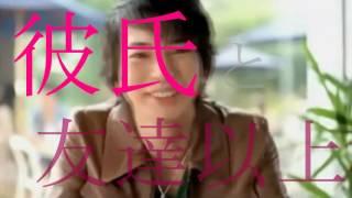 【嵐 映画予告風】 masquerade 佐藤麻紗 動画 16