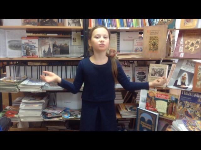 Изображение предпросмотра прочтения – ЕлизаветаТимошенко читает произведение «Квартет» И.А.Крылова