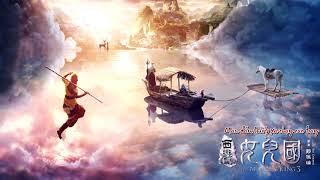 VIETSUB OST Nữ Nhi Quốc (full) -Trương Lượng Dĩnh & Lý Vinh Hạo - 女儿国-(电影《西游记女儿国》主题曲)