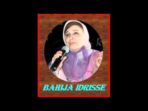 bahija idriss atchana mp3