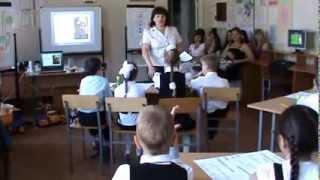 Урок інформатики в початковій школі