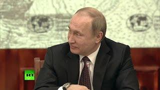 Владимир Путин на заседании попечительского совета РГО