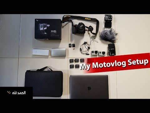 My Motovlog Gear: Audio and Video