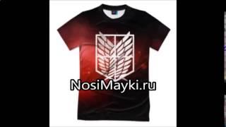 прикольные футболки магазины в москве(, 2017-01-08T17:21:59.000Z)