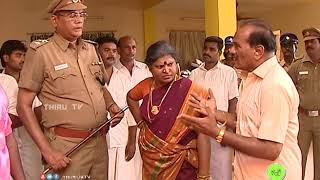 NATHASWARAM|TAMIL SERIAL|COMEDY|KUMARI FAMILY IN POLICE STATION