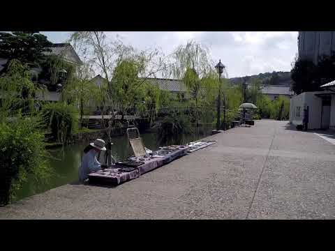 Walking in Kurashiki Okayama Japan 倉敷市散歩 - Traditional City - Gorgeous Canal Area