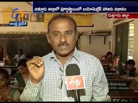 Biometric Attendance System | Gets Successful in | Govt School | of Chittoor Dist