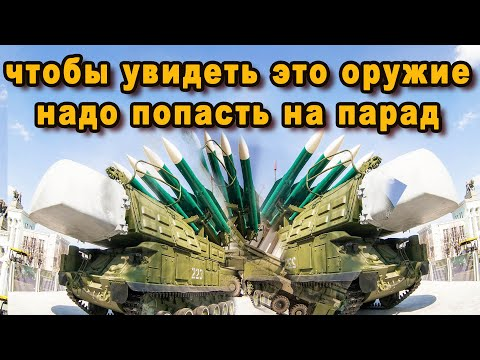 Генералы НАТО бежали толкаясь локтями чтобы увидеть парад 9 мая и 24 новых образца вооружения России