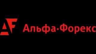 Утренний разбор валютного рынка 23.06.2016. Аналитика Альфа-Форекс